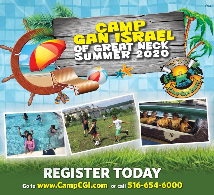 Camp square2.jpg
